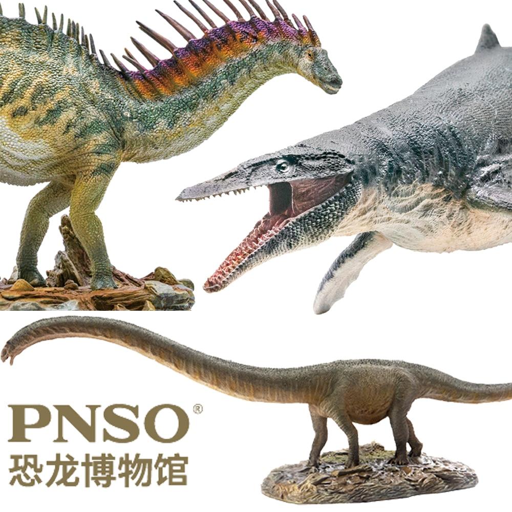 2019 Pnso Jurassic Dinosaurs Aeum Science And Art Model Mamenchisaurus Mosasaurus amargasaurus 1:352019 Pnso Jurassic Dinosaurs Aeum Science And Art Model Mamenchisaurus Mosasaurus amargasaurus 1:35