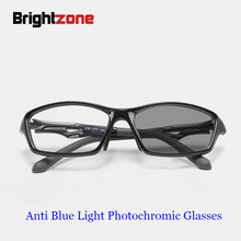 Brightzone Indoor And Outdoor Sports TR-90 Blue Light Blocki