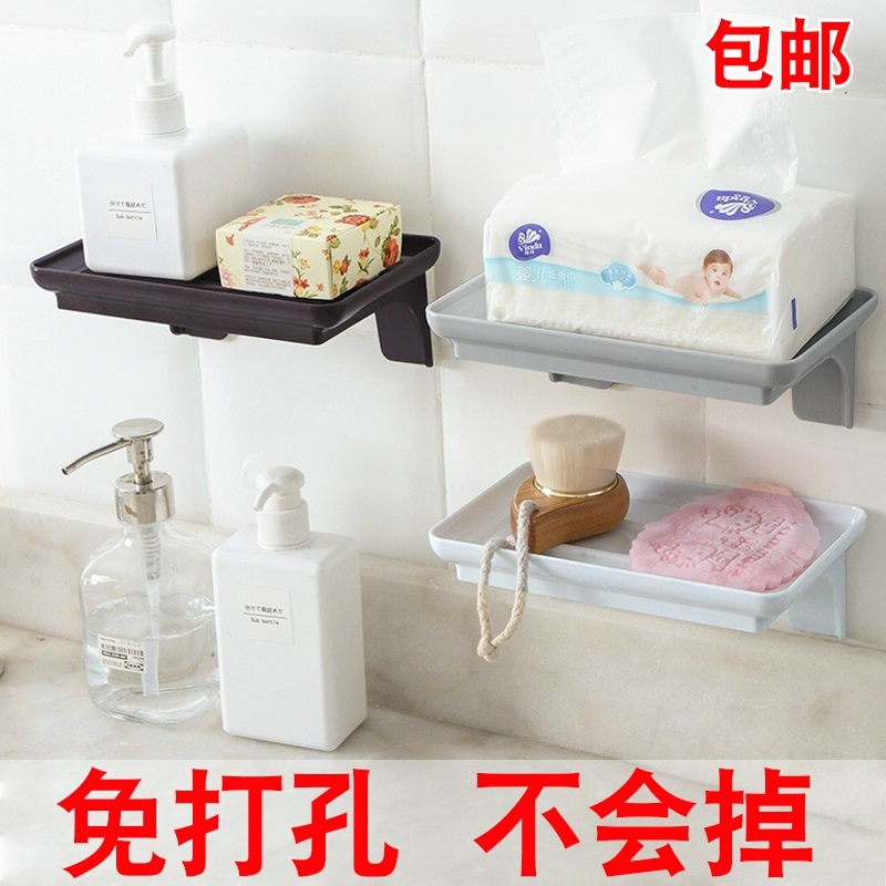 Kitchen . Avoid Punch Toilet Articles Accept Shower Room Suction Wall Wall Pylons Articles Appliance Small Department Store