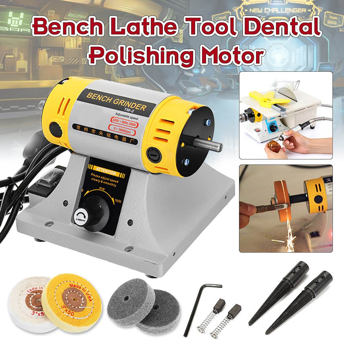 220V 350W Polishing Machine for Jewelry Dental Bench Lathe Machine Motor Grinder With Accessories-in Polishers from Tools
