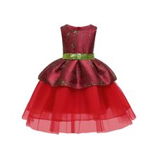 Girls' dress ins  star jacquard mesh children's dress princess dress