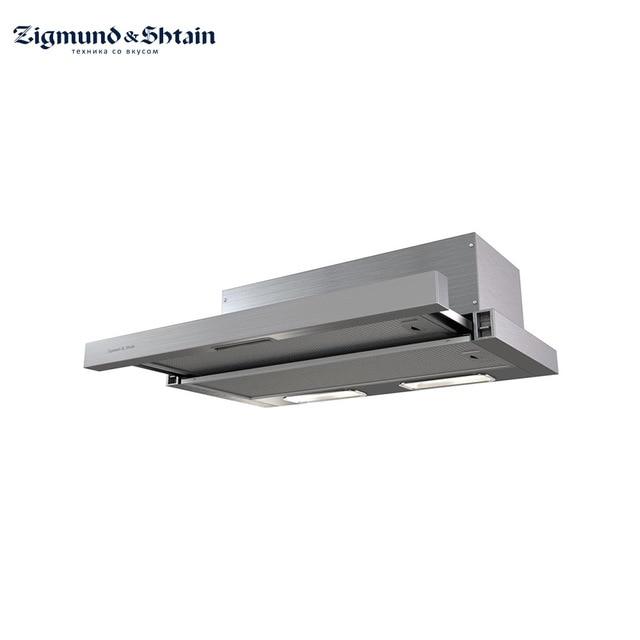 Встраиваемая вытяжка Zigmund & Shtain K 002.51 S