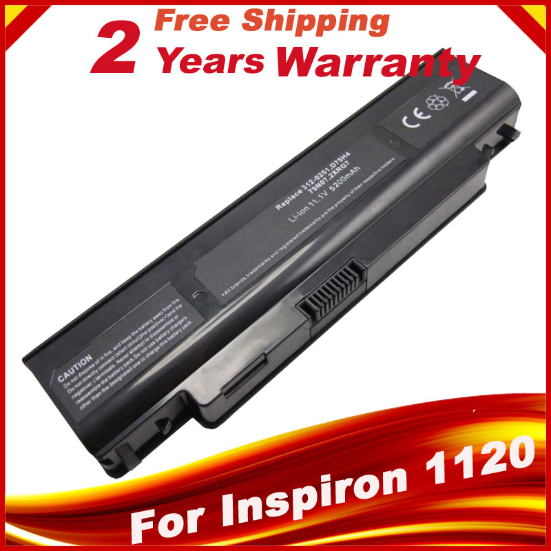 Battery for Dell Inspiron M102 02XRG7  79N07 2XRG7 312-0251 79N07 D75H4  P07T P07T001 P07T002 KM965  0KM965