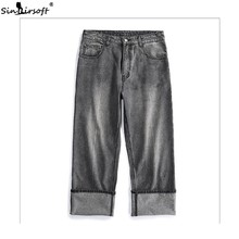 Hot Sale Mens High Waist Solid Color Wide Leg Ankle-Length Pants Male Street Loose Skateboard Casual Jeans Trousers Summer