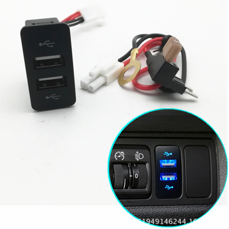12V Car Dual USB Interface Adapter Car Charger Mobile Phone Adapter For <font><b>Geely</b></font> <font><b>Atlas</b></font> For Boyue <font><b>NL3</b></font> Emgrand X7 EmgrarandX7 EX7 SUV image