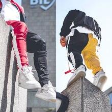 Мужские обтягивающие брюки для спортзала, спортивный костюм, обтягивающие лоскутные брюки для бега, спортивные брюки-карандаш