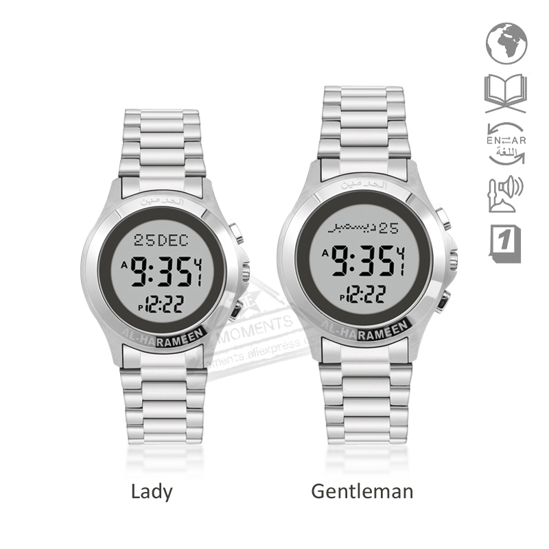 Islam Couple Watch For All Muslim Prayer With Qibla Azan Lady Wristwatch With World Time Backlight DST