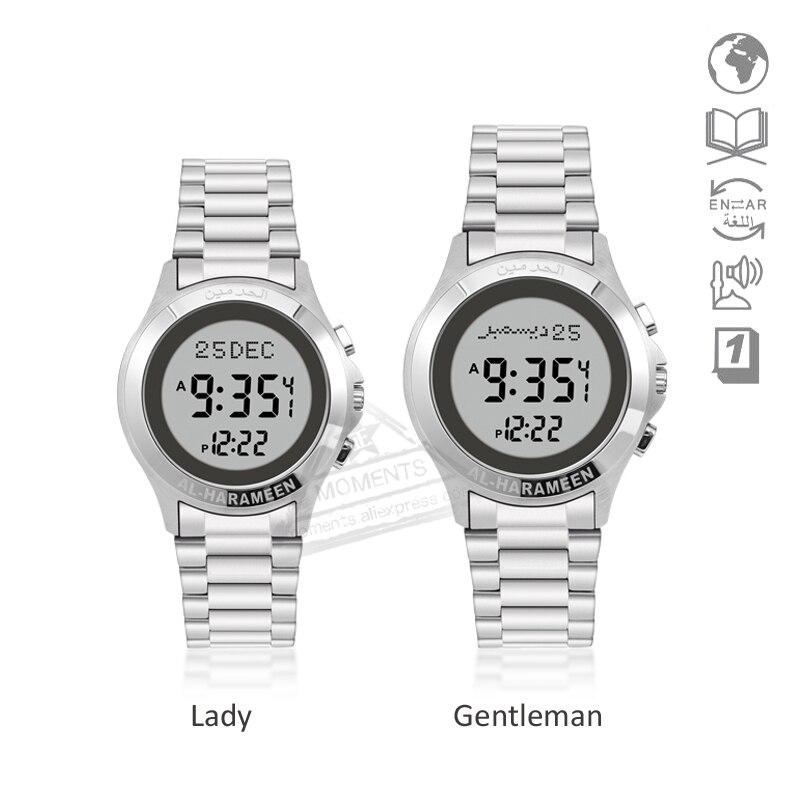 Islam zegarek dla pary dla wszystkich muzułmańska modlitwa z Qibla Azan damski zegarek na rękę z czasem światowym podświetlenie czas letni w Zegarki dla zakochanych od Zegarki na  Grupa 1