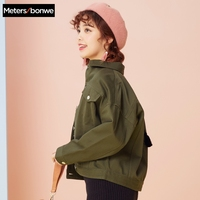 Metersbonwe brand jacket female spring overalls women jacket chic jacket personality student