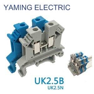 5pcs/lot Terminal blocks UK-2.5B UK Series 2.5mm Universal voltage connection copper DIN Rail mounted screw clipping UK-2.5N