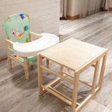 baby eat chair dinner chair desk 2 in 1 nature solid wood chair seat multifunctional baby children baby chair feeding tool(China)