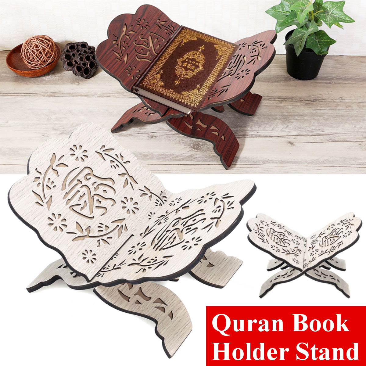 28x20x15cm Wooden Book Stand Holder Quran Muslim Ramadan Allah Islamic Gift Bookends Removable Handmade Wood Book Decoration Bookends