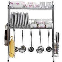 Almacenamiento Cocina Rangement Organisateur Drainer Keuken Dish Stainless Steel Mutfak Rack Cuisine Kitchen Organizer