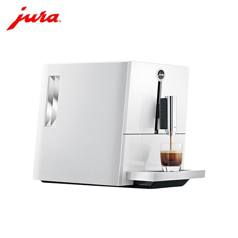 Coffee Machine Jura A1 Piano jura impressa j 85 piano white 15049