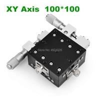 Бесплатная доставка осевая 100*100 обрезки руководство станции смещение платформы линейная платформа раздвижной стол XY100 L XY100 C LY100 R