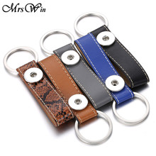 Vintage PU Leather Snap Button Key Chain Keychains Keyrings Fit DIY 18MM Snap Buttons Jewelry Unisex Lanyard Christmas Gift(China)