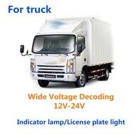 white car 2Pcs 12V-24V T10 194 168 COB LED Car Glass License Plate Light Bulb White (4)