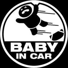 16cm*16cm Diaper Baby Funny Cartoon Decal Car Stickers Exterior Accessories Styling