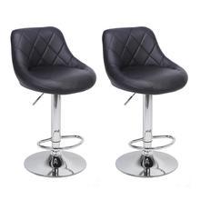 2pcs Modern Adjustable Backrest Bar Chairs 360 Degree Rotation Seat Stool Restaurants Living Room Office Cafe Furniture Kit