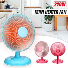 Mini Fashion Home Heater Infrared 220V 220W Portable Electric Air Heater Warm Fan 9 Inch Desktop for Winter Household Bathroom
