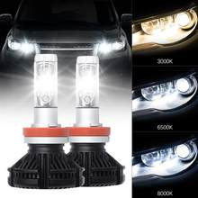 2 Pcs/Set Professional Car Head Light Bulbs 360 Degree LED IP67 Waterproof Car Lights 25W H1 H3 H11 H8 H9 H4 9005 9006 LED(China)