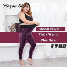 Black Leggings Thick Warm Winter Fleece Plus Size Hight Waist Pants for Women Seamless