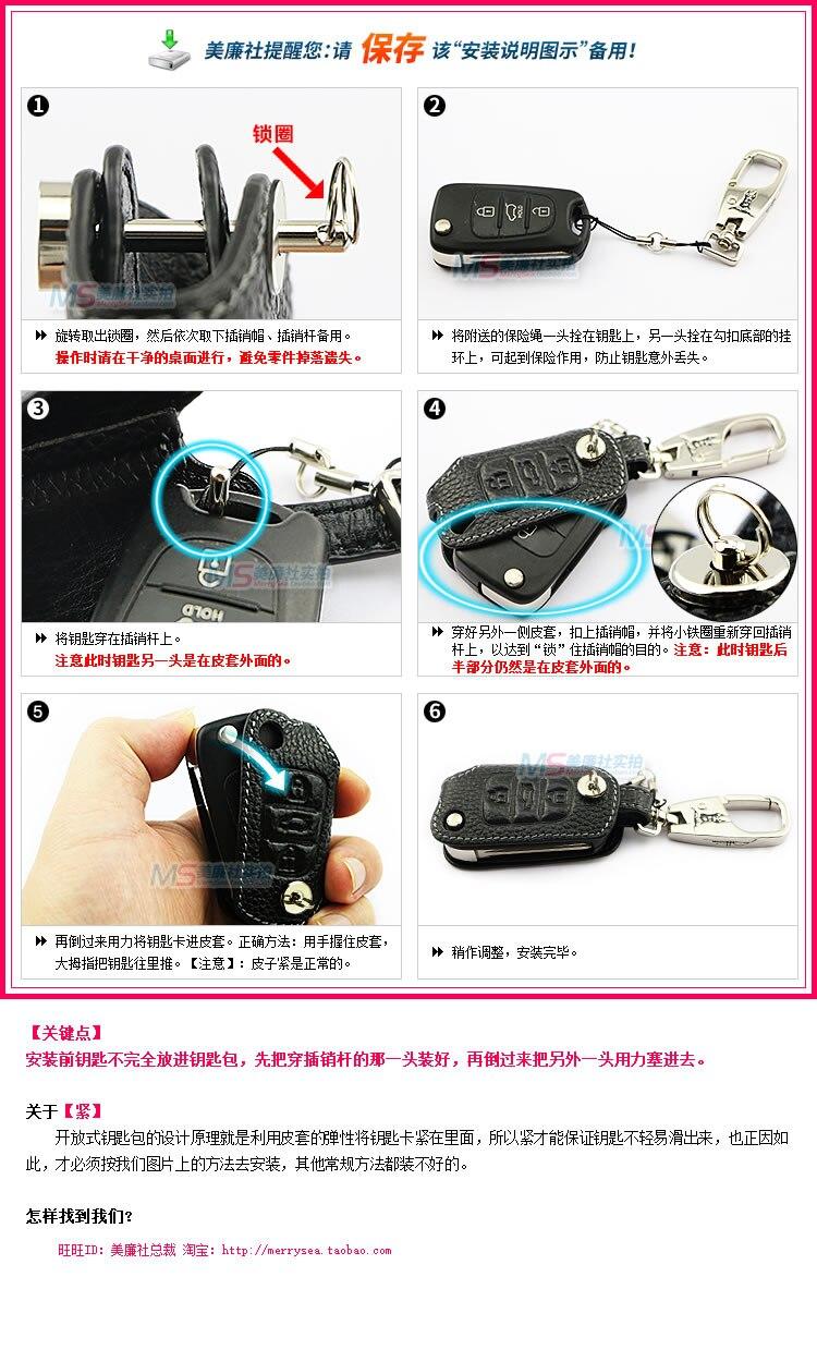 Kia Yueda k5 k2 Soul Sportage Carens Sorento Forte avtomobil - Avtomobil daxili aksesuarları - Fotoqrafiya 6
