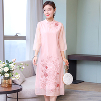 New Vintage Fashion Women dress Slim Embroidery Stand Neck Loose National Wind Improved Cheongsam Long Pink Silk Dresses 9002