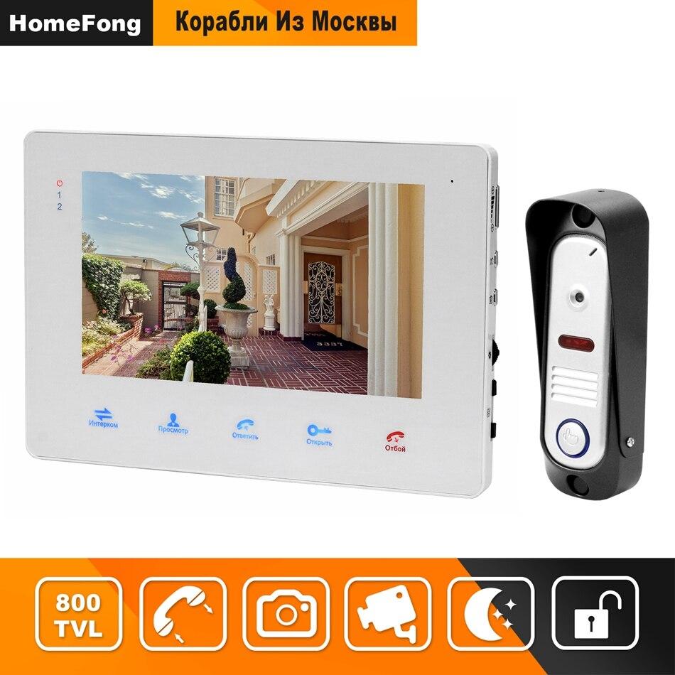 HomeFong Video Door Phone Door Intercom for Home 7 inch Indoor Monitor Outdoor Doorbell Camera Wired