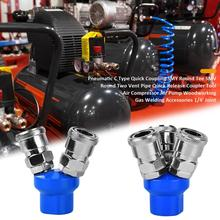 Pneumatic C Type Quick Coupling SMY/SMV Round Vent Pipe Quick Release Coupler Tool Air Compressor Air Pump Gas Welding Accessor 2 way pass air compressor quick connect coupler air hose distributor coupling tool