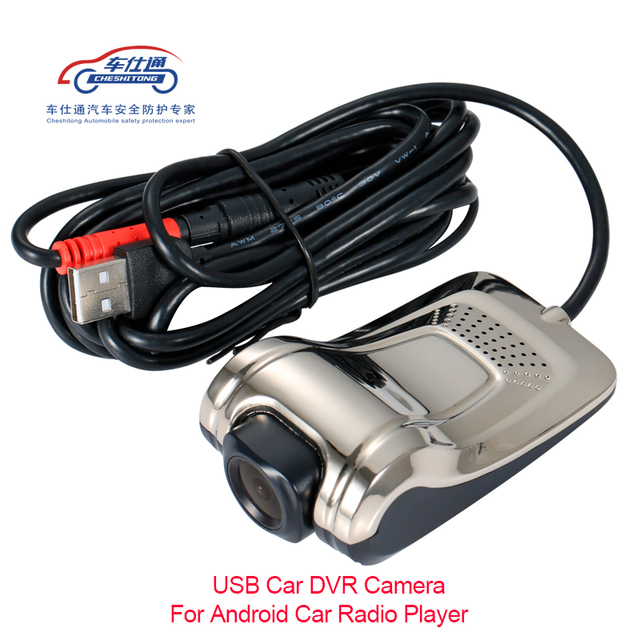 USB רכב DVR עבור אנדרואיד רכב רדיו נגן HD 720 P 140 תואר רחב זווית רכב קדמי מצלמה וידאו מקליט דאש מצלמה עם ADAS