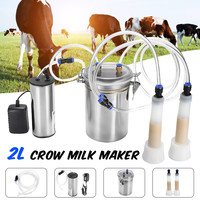 2L Durable Electric Cow Milking Machine 75Kpa Vacuum Pump Milker Double Head EU/US/AU Plug Milking Machine 110V 220V