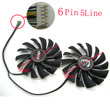 95 мм PLD10010S12HH 6Pin Графика Видеокарта кулер вентилятор для MSI GTX 980 970 960 игровая двойной вентиляторы Twin Вентилятор охлаждения