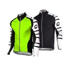 Мужские куртки для велоспорта, ветрозащитные майки с длинным рукавом, одежда для MTB велосипеда, спортивная одежда для бега, Быстросохнущий костюм, весеннее спортивное пальто для улицы