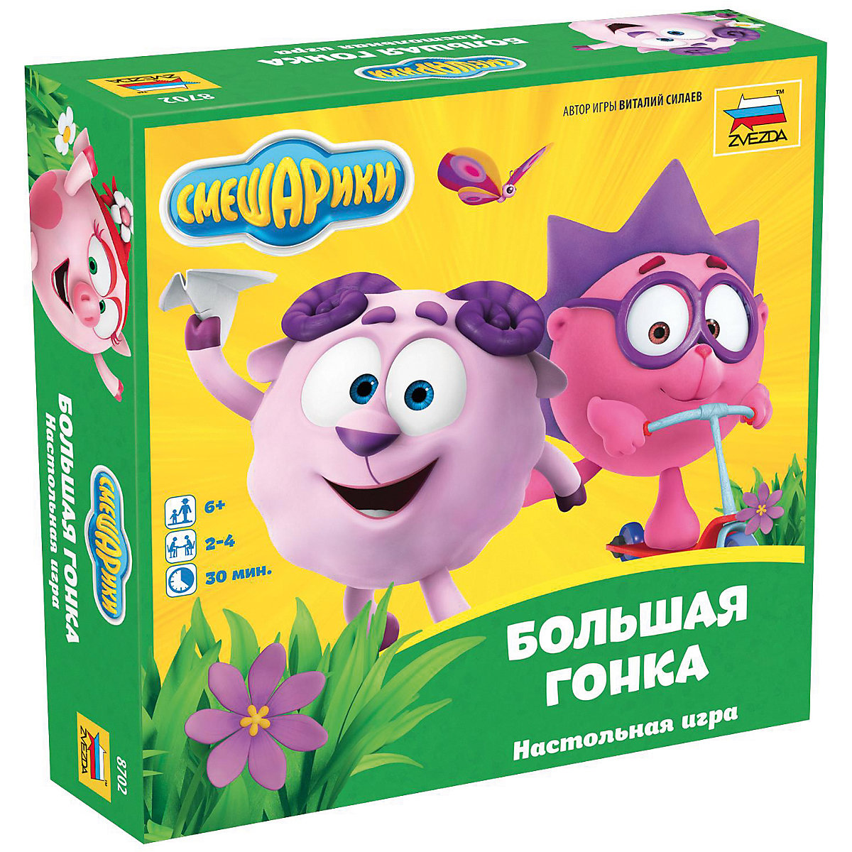 Zvezda Party Games 8988594 board game fine motor skills for the company developing play girl boy friends image