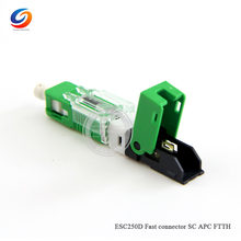 Free shipping Hottest 50pcs ESC250D SC APC fast connector singlemodel Embedded Optical fibe quick connector(China)
