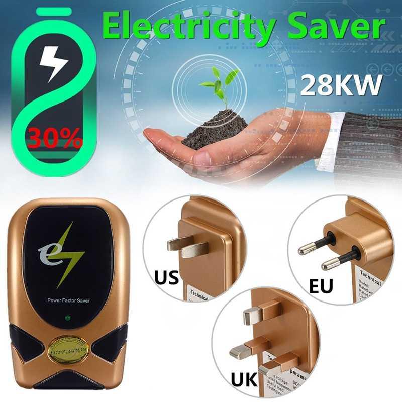 28KW urządzenia do oszczędzania energii energii elektrycznej w domu czynnik oszczędzania do 30% 90-250 V napięcie zasilania przedłuża oszczędzania energii w wielkiej brytanii wtyczka