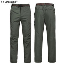 Легкие мужские брюки arctic светильник Походов Кемпинга горной