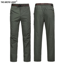 THE ARCTIC LIGHT Men Hiking Camping Mountain Fishing Outdoor Pants High-quality Elastic Lightweight Quick Dry Summer Trousers