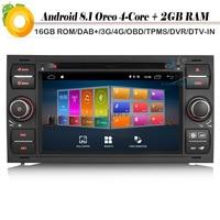 Четырехъядерный Android 8,1 Авторадио DAB + DVD gps WiFi 4G RDS Bluetooth DVT-IN Автомагнитола для FORD Galaxy Kuga Mondeo СБ Navi