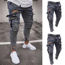 Мужские эластичные рваные обтягивающие байкерские рваные узкие брюки