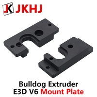 ブルドッグ押出機部品 E3D V6 Hotend アルミマウントプレート 3D プリンタ付属品の J-ヘッド固定ブラケット 1