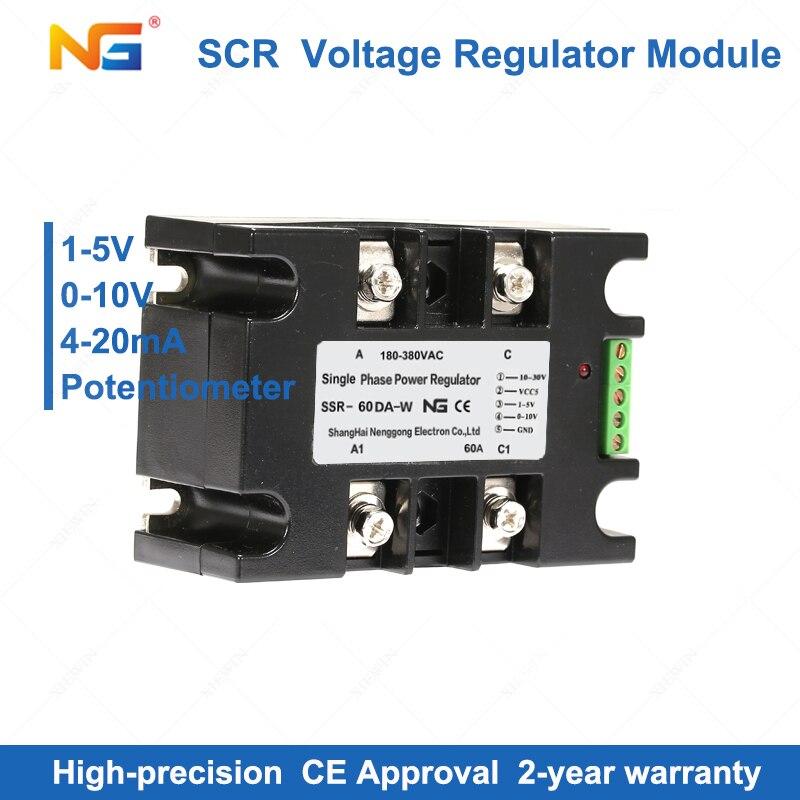 single phase AC 60A voltage regulator module 0 5V 4 20mA thyristor power controller for welding transformer heating