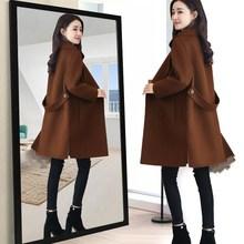 Women Turn-Down Collar Blends Outerwear Autumn Winter Long Sleeve Woolen Coats Button Casual Loose Pockets Long Overcoats