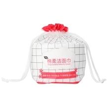 Одноразовые мягкие полотенца для лица нетканые косметические ватные диски Очищение макияжа