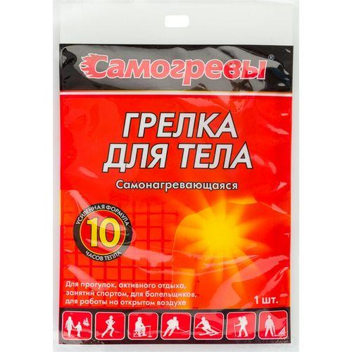 Body warmer, самонагревающаяся Самогревы A103WB цена