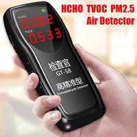 Цифровой детектор фольмадегита детектор профессионального мониторинга качества воздуха Тесты er нсно PM2.5 метр бытовой воздуха Тесты анализ...