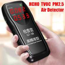 Digital Formaldehyde Detector Professional Air Quality Monitor Tester HCHO TVOC PM2.5 Meter Household Air Test Analyzers GT58(China)