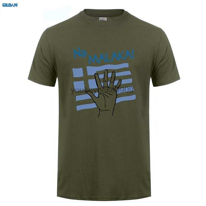 GILDAN  Na Malaka Funny Greek Flag Novelty Greece Mens Hellas Fun Cool New White T-Shirt Short Sleeve Casual T Shirt Tee