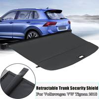 Car Retractable Trunk Cargo Cover Security Shield for Volkswagen for VW Tiguan 2018 Security Shield Shade Car accessories